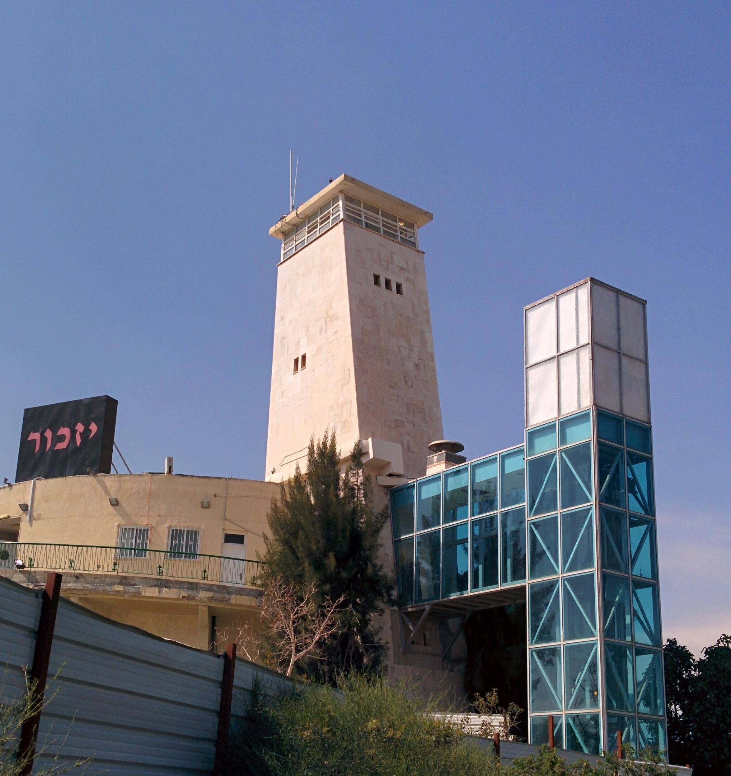 File:Beit Yad LaBanim, Ramat Gan.jpg - Wikimedia Commons