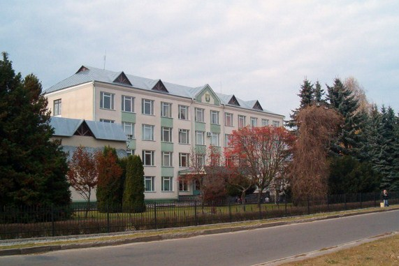 Berezne Forestry College