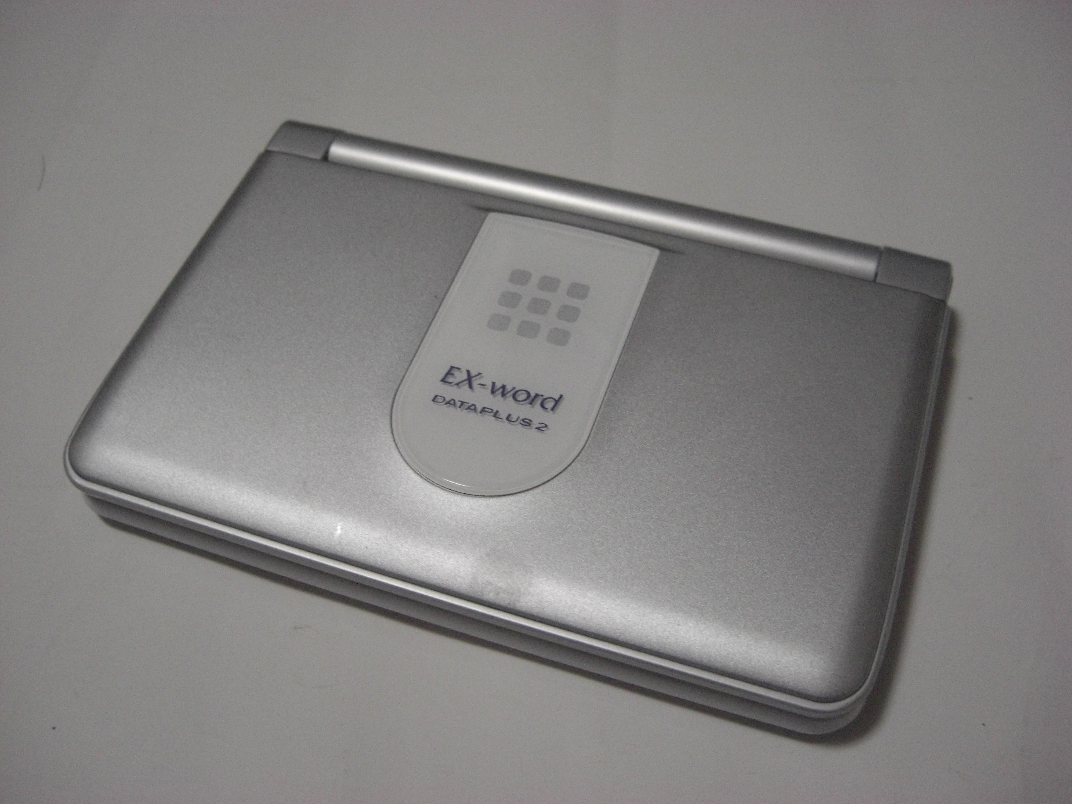 5e2a75c7e1 ファイル:Casio XD-ST4800 close.JPG - Wikipedia