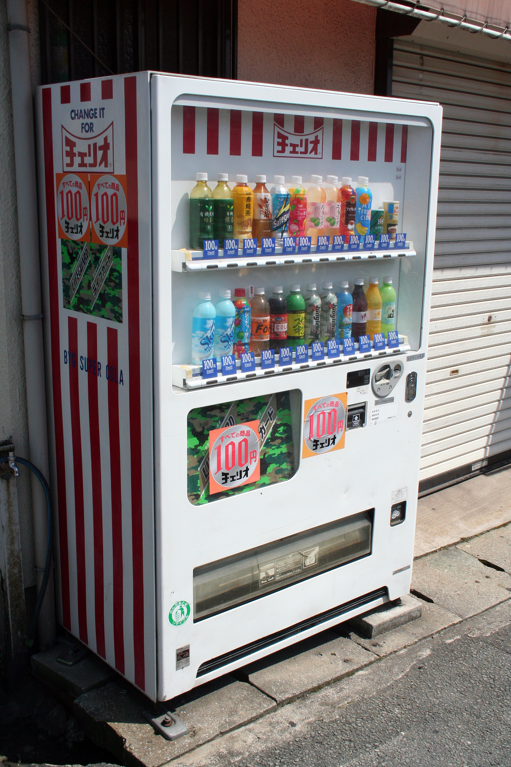 Soft Drink Machine Moore State Diagra