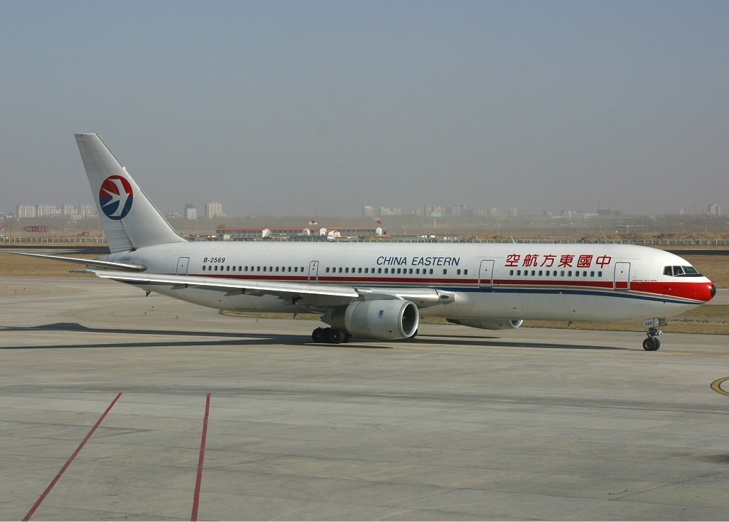 Pin boeing 767 300 seating chart delta good song quotes - China eastern airlines bangkok office ...