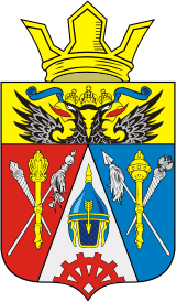 Файл:Coat of Arms of Aksai rayon (Rostov oblast).png