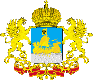File:Coat of arms of Kostroma oblast.png