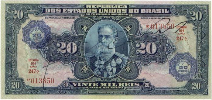 File:Deodoro da Fonseca na nota de 20 mil réis de 1925.jpg