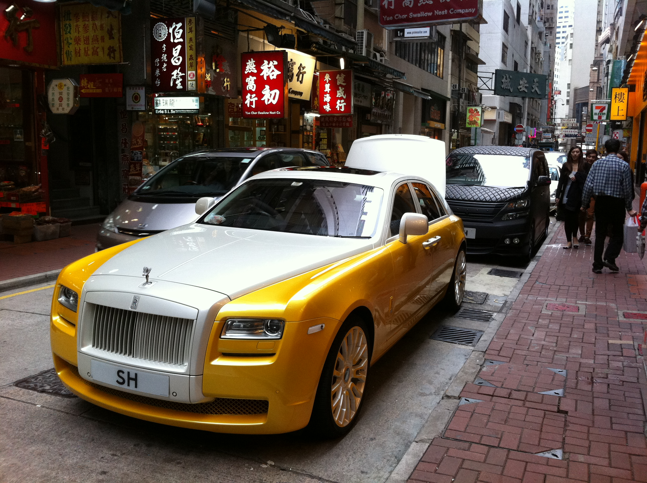 File Hk Sheung Wan Wing Lok Street Rolls Royce Automobile L Yellow