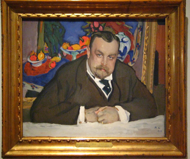 Picture Frame Portrait