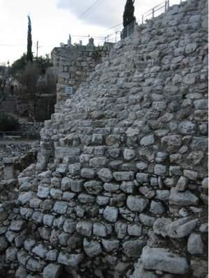 Ficheiro:Jebusite Jerusalem.jpg