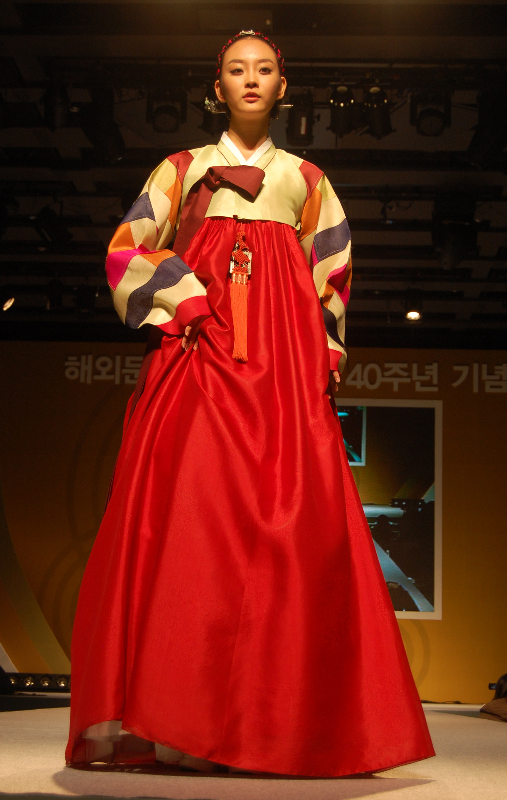 filekocis hanbok fashion show 6557984215jpg