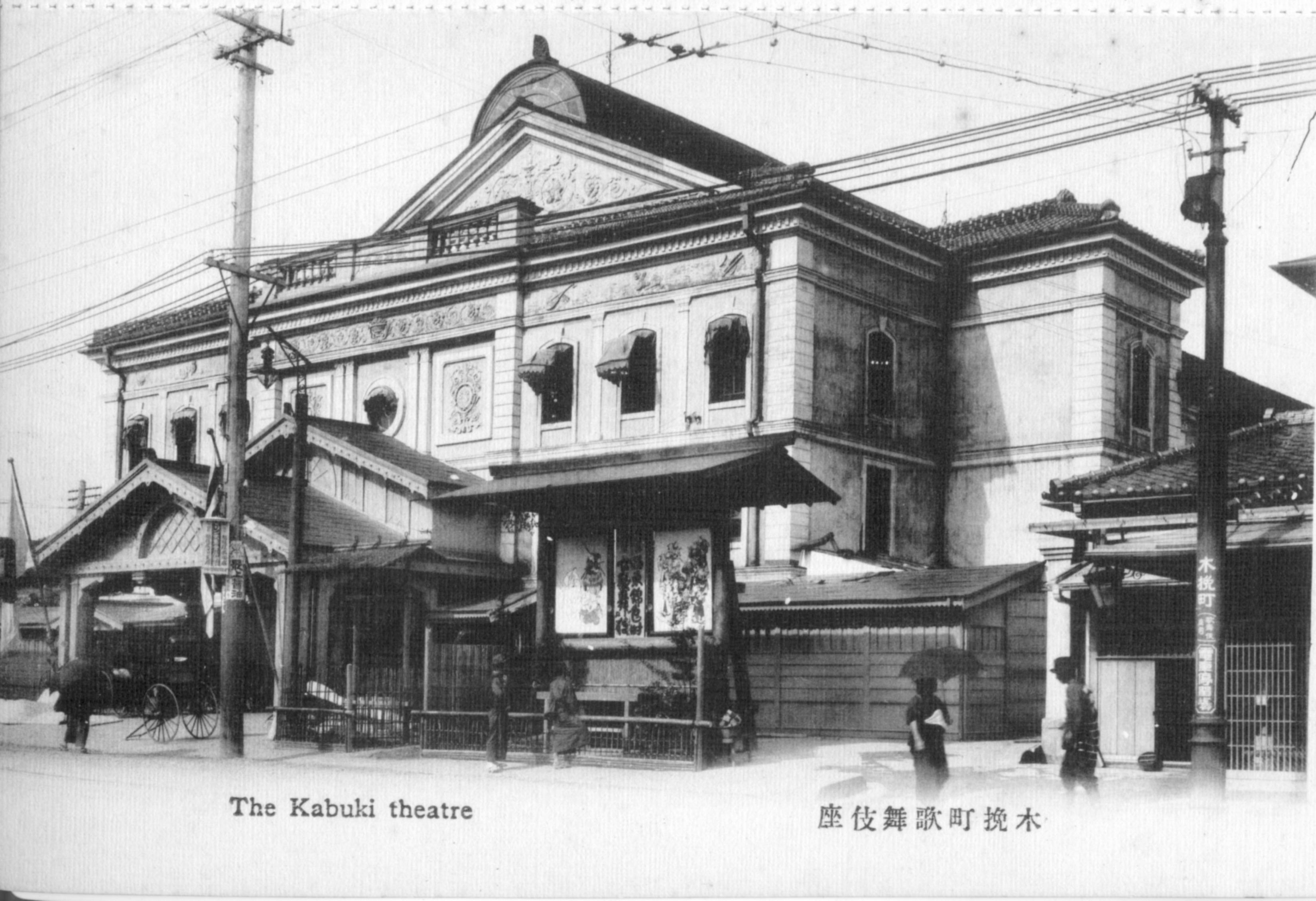 Kabuki Theatre History Kabuki za Theatre in 1911 Jpg