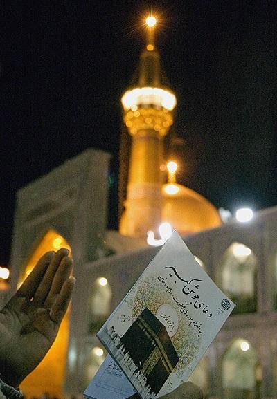 How many days until Lailat al-Qadr