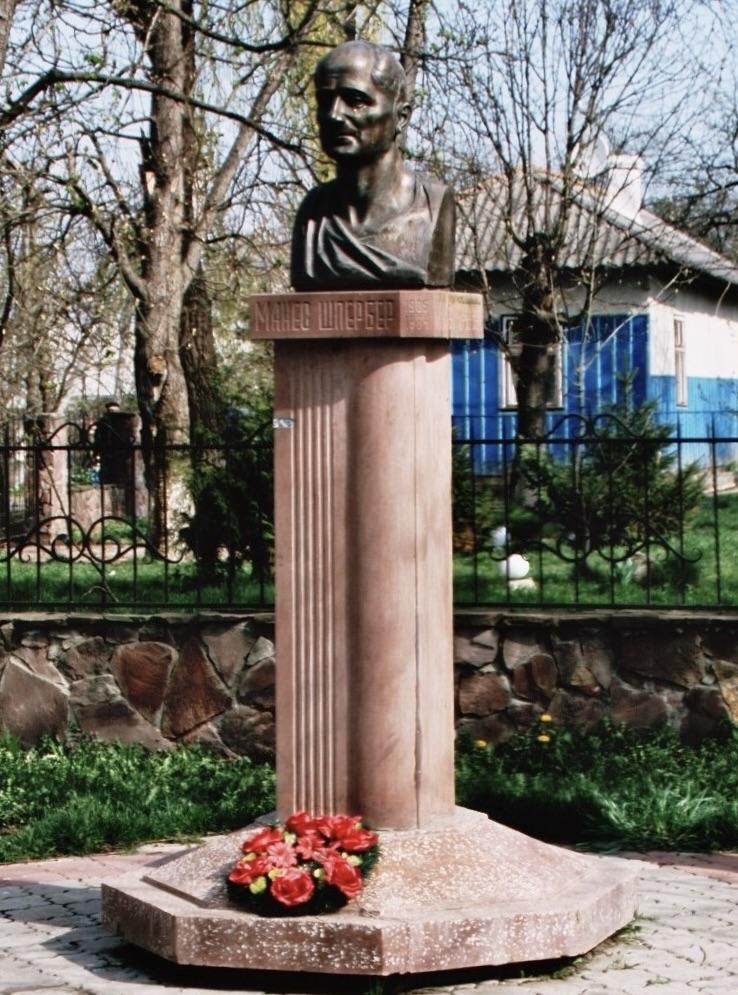 Manès Sperber memorial in Zabolotiv