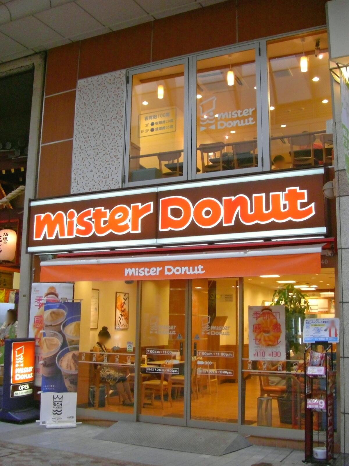Mister Donut Wikiwand - Dunkin donuts location map usa