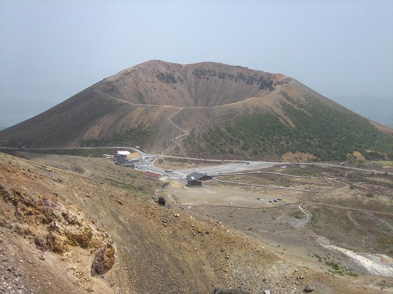 Image:Mount Azuma-kofuji-1, May 2007.JPG
