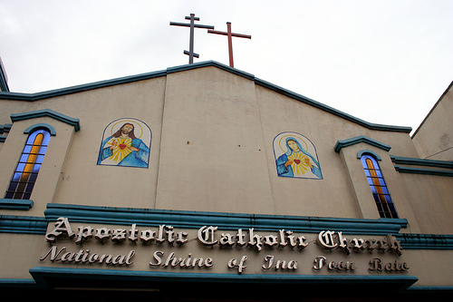 National Shrine of Ina Poon Bato.jpg