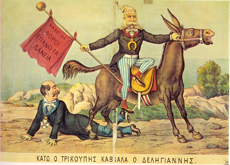 Charilaos Trikoupis