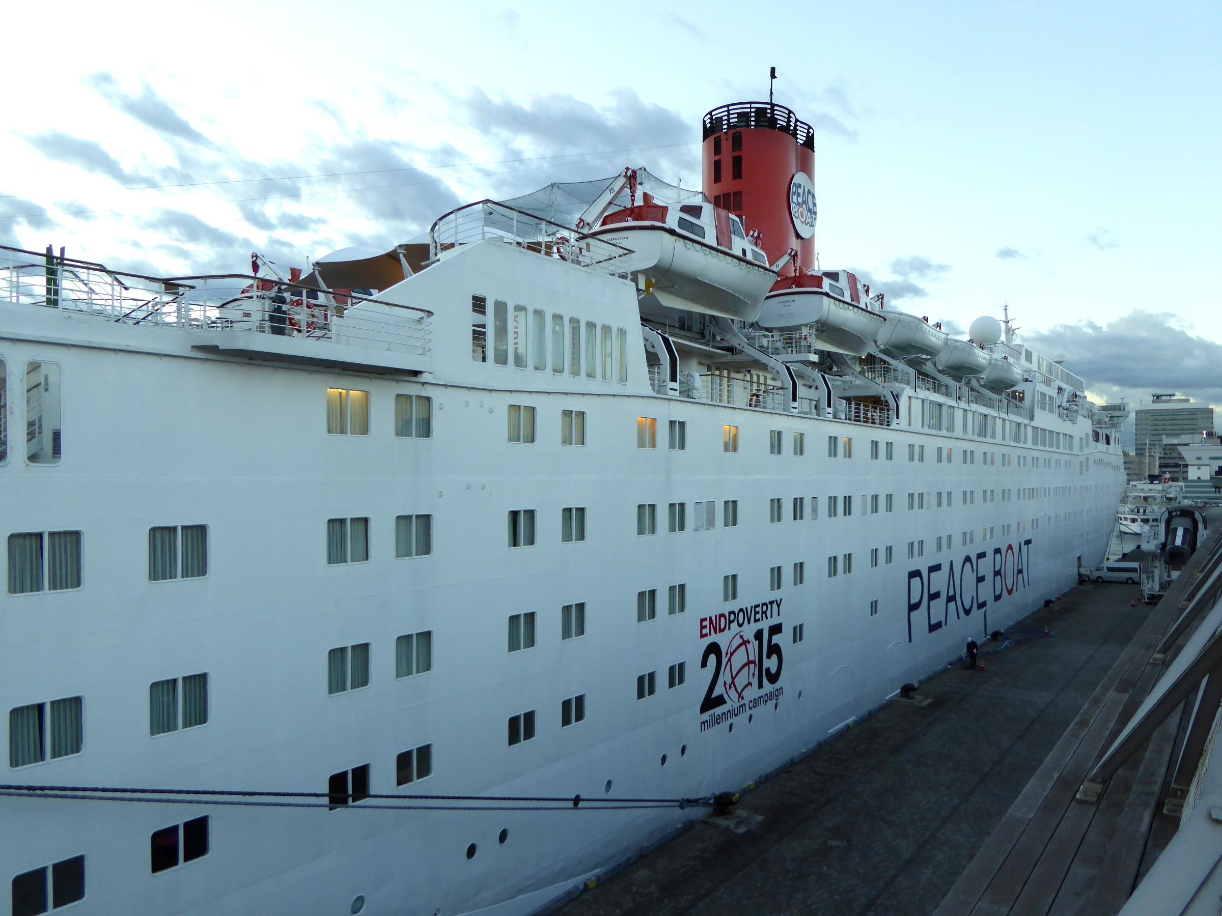 file ocean dream cruise ship yokohama port japan 横浜港 大桟橋