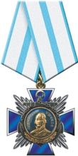 Order of Ushakov award