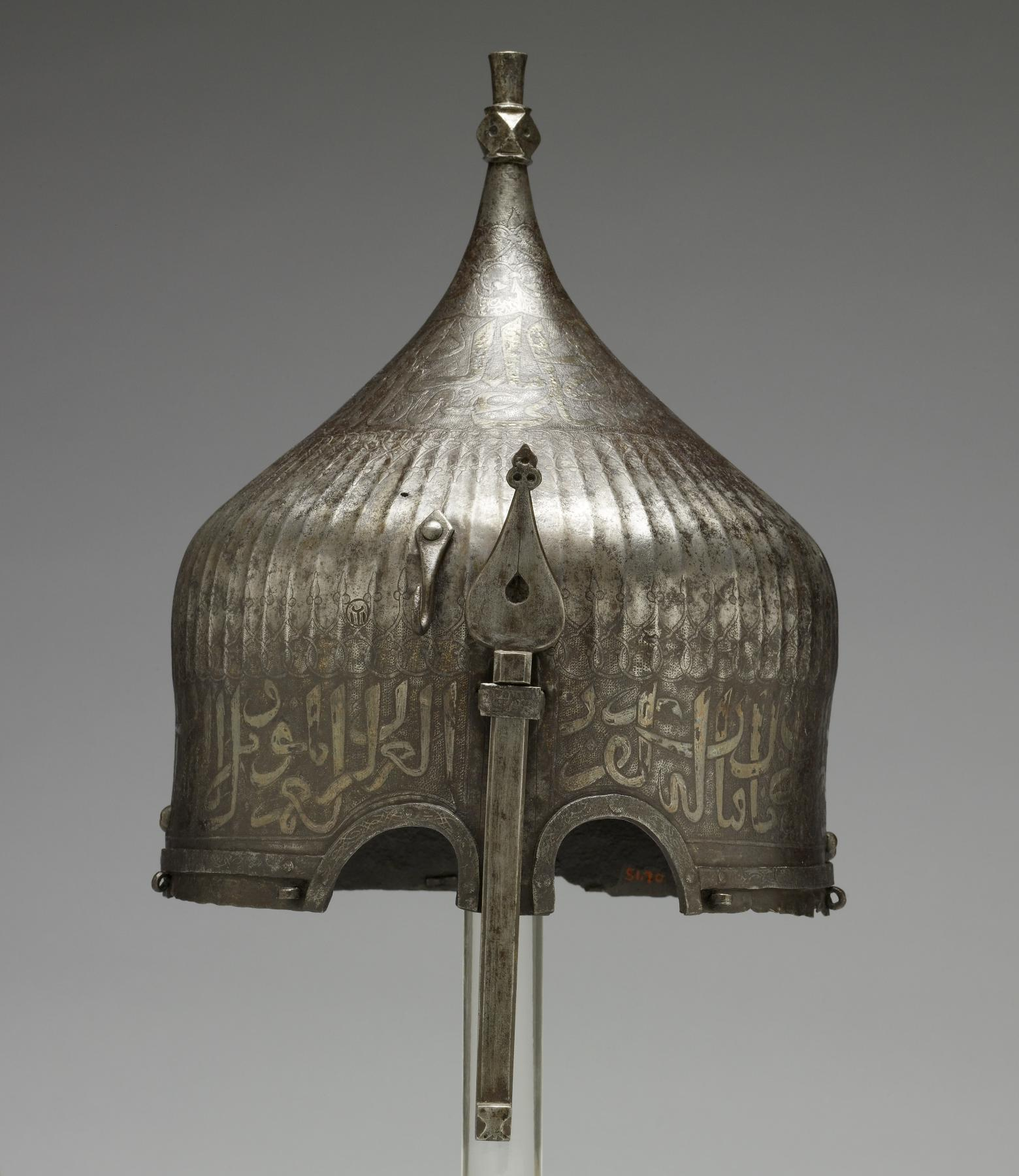 ملفottoman Or Persian Turban Helmet With Eye Holes Walters 5170