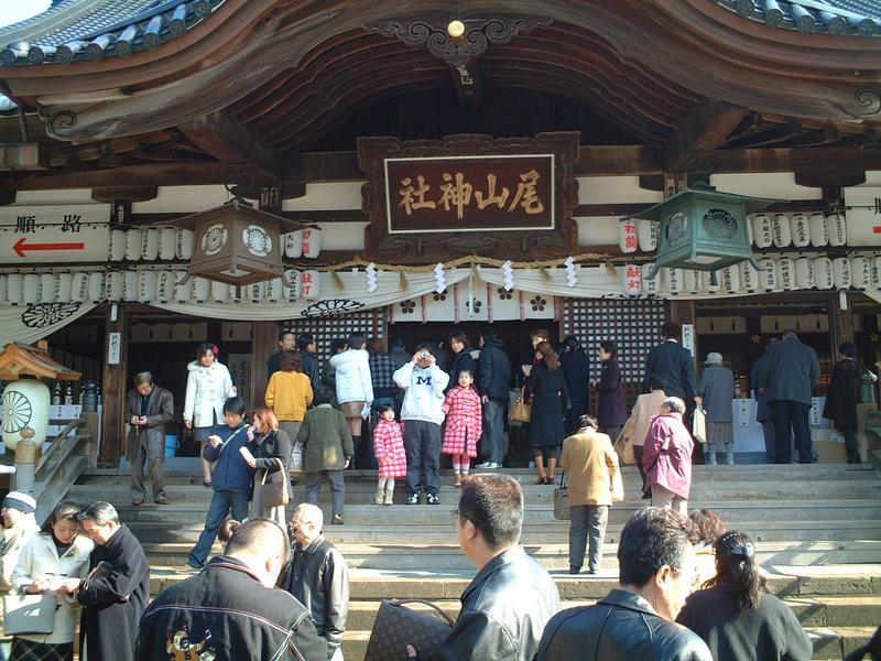 Oyama Shrine (Ishikawa)