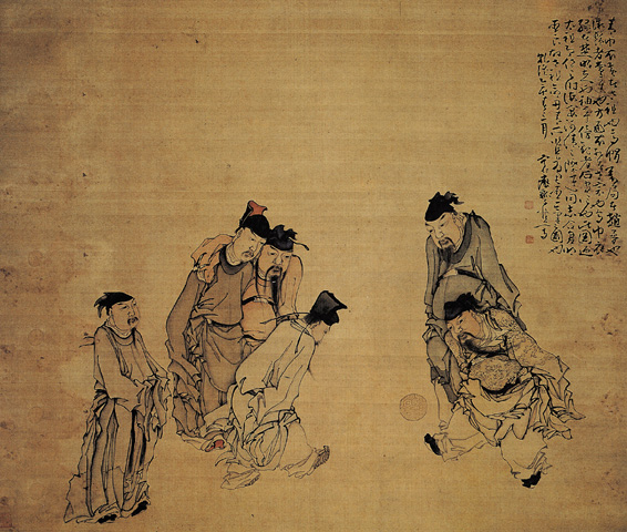 Reproduction Illustration of Song Dynasty Emperor Taizu Playing Cuju