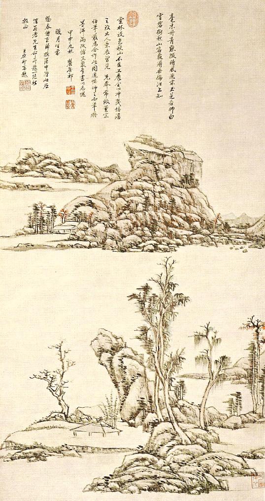 Wang Yuanqi Wikip 233 Dia