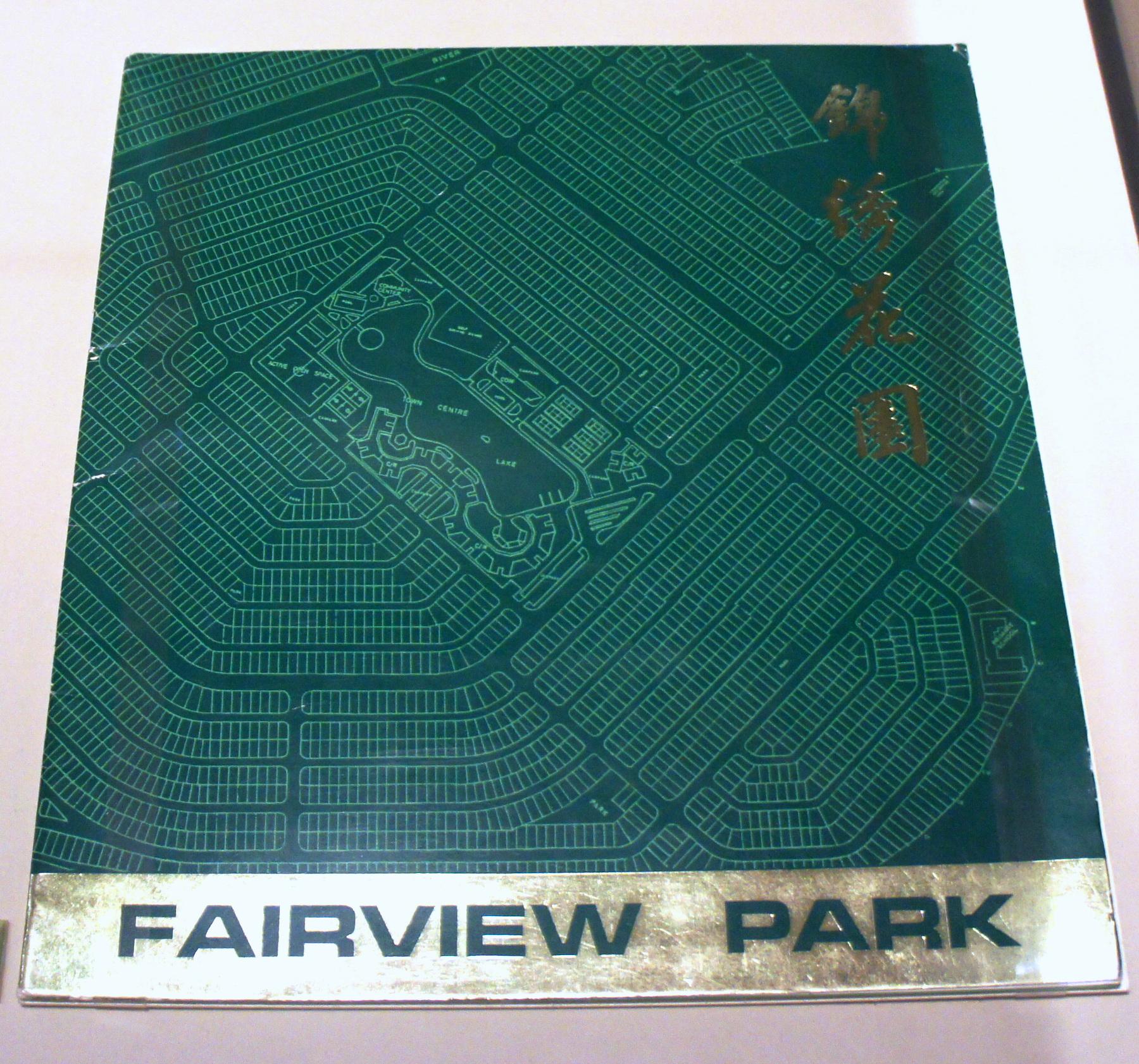 FileSales Brochure of Fairview Park Hong Kongjpg Wikimedia – Sales Brochure