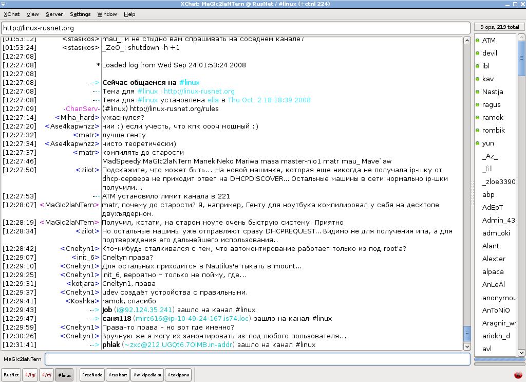 Боты на чат irc программа для поиска адресов и рассылки писем
