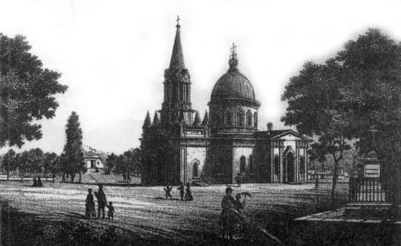 Файл:Staroe kladbishe kladbishenskaya zerkov odessa lithography.jpg