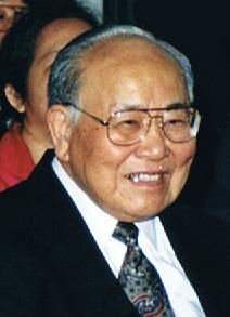 Chinese biblical scholar