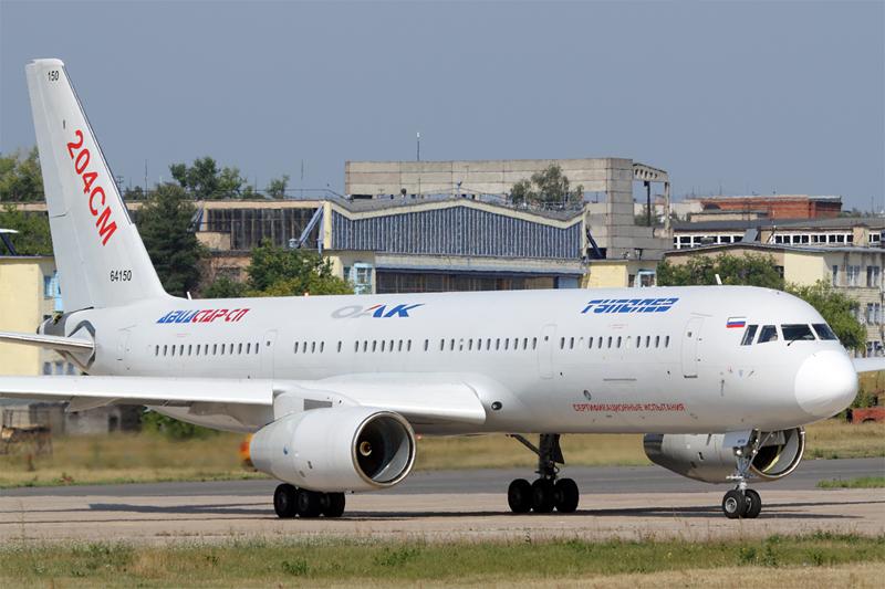 Ту-204СМ