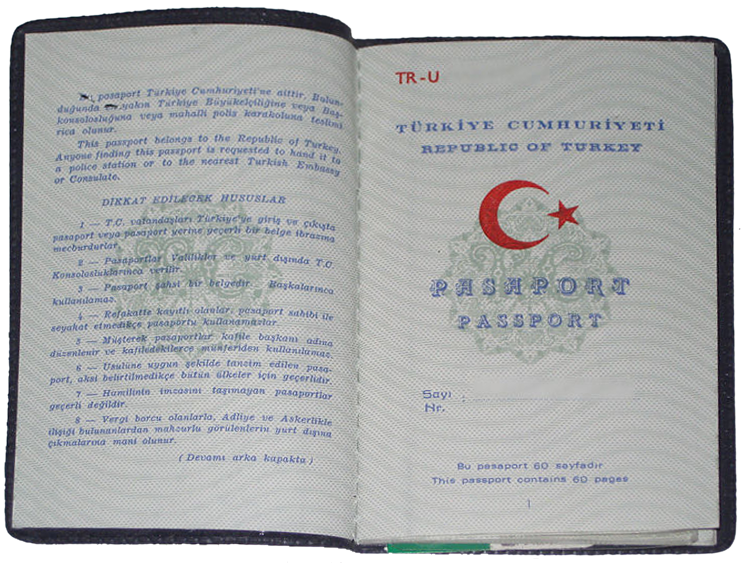File Turkish Passport First Page Png Wikimedia Commons