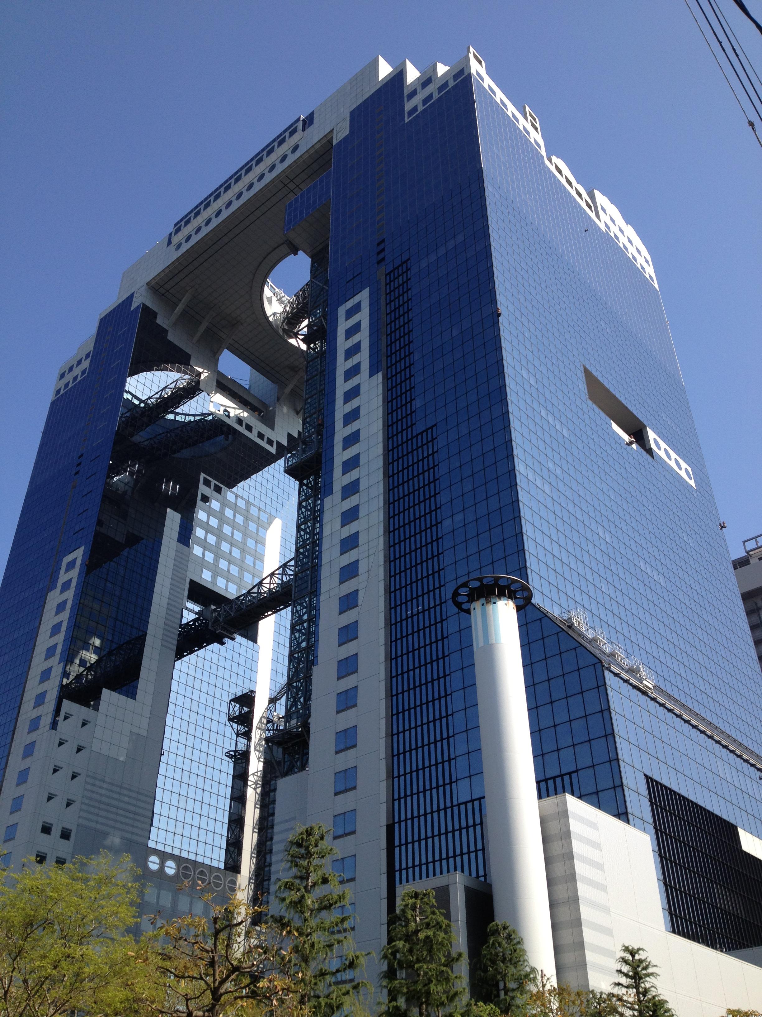 File:Umeda Sky Building 01.JPG