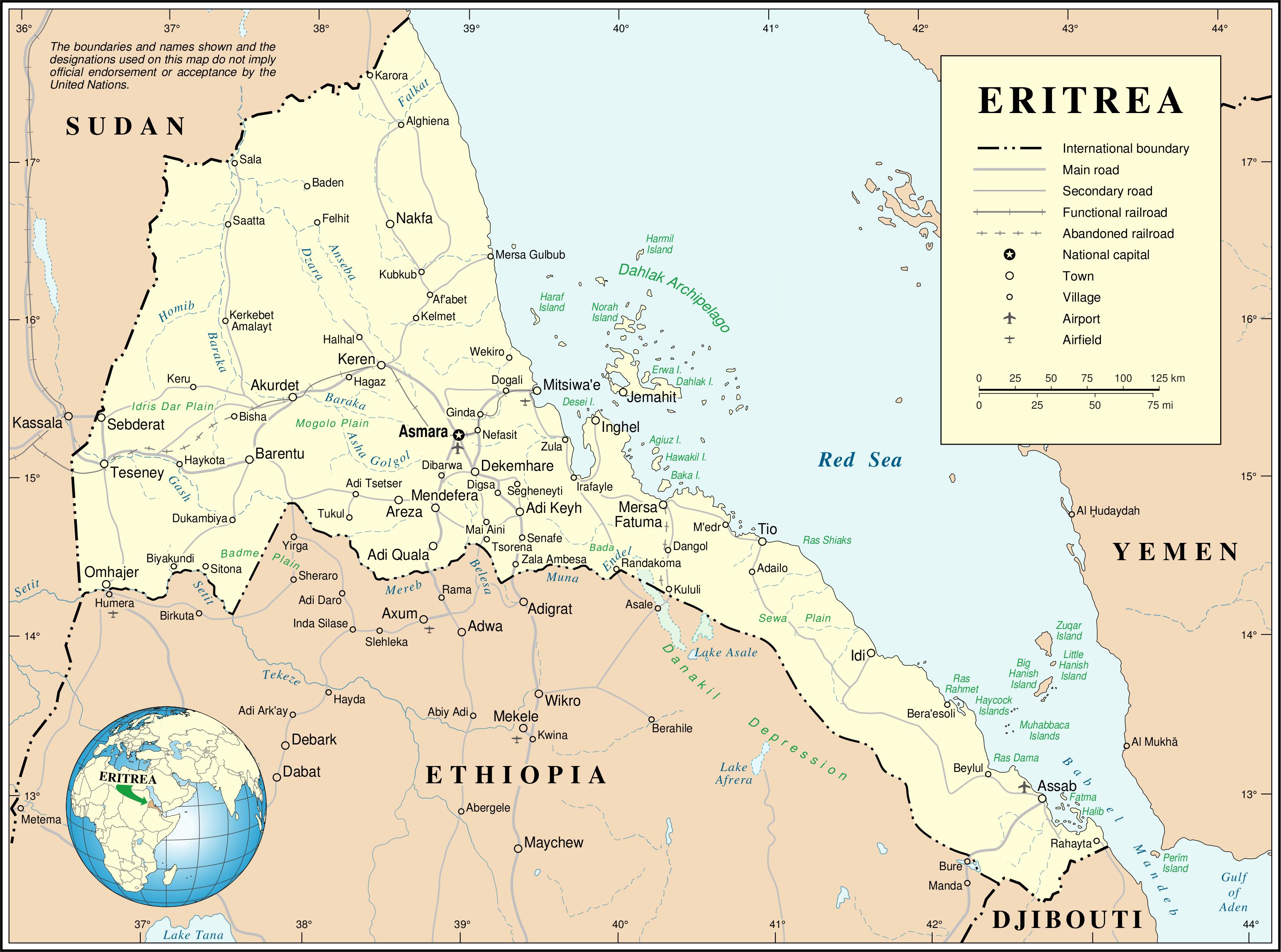 meskerem eritrean oppstion