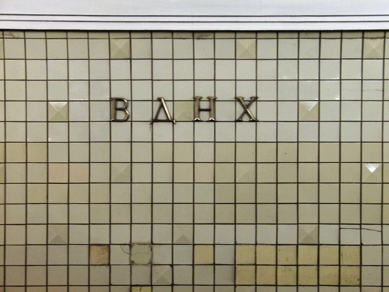 Шлюхи на метро фрунзенская 21 фотография