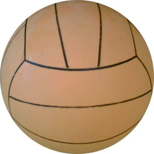 File:Waterpolo ball.jpg