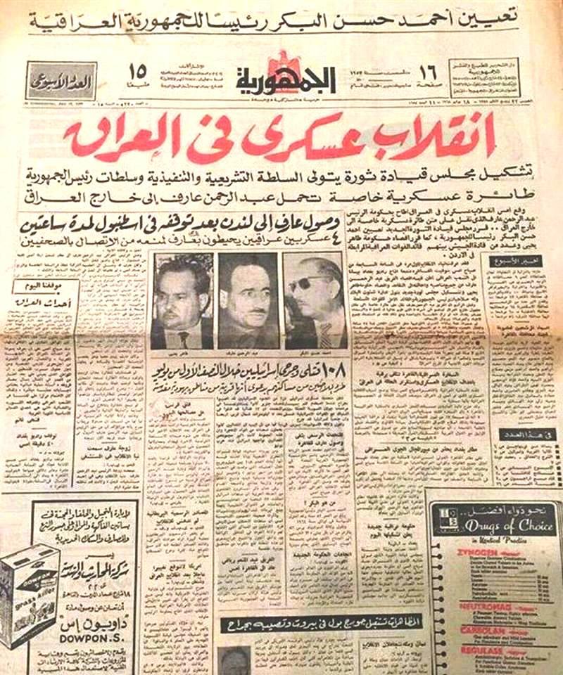 تحميل جريدة الخليج pdf