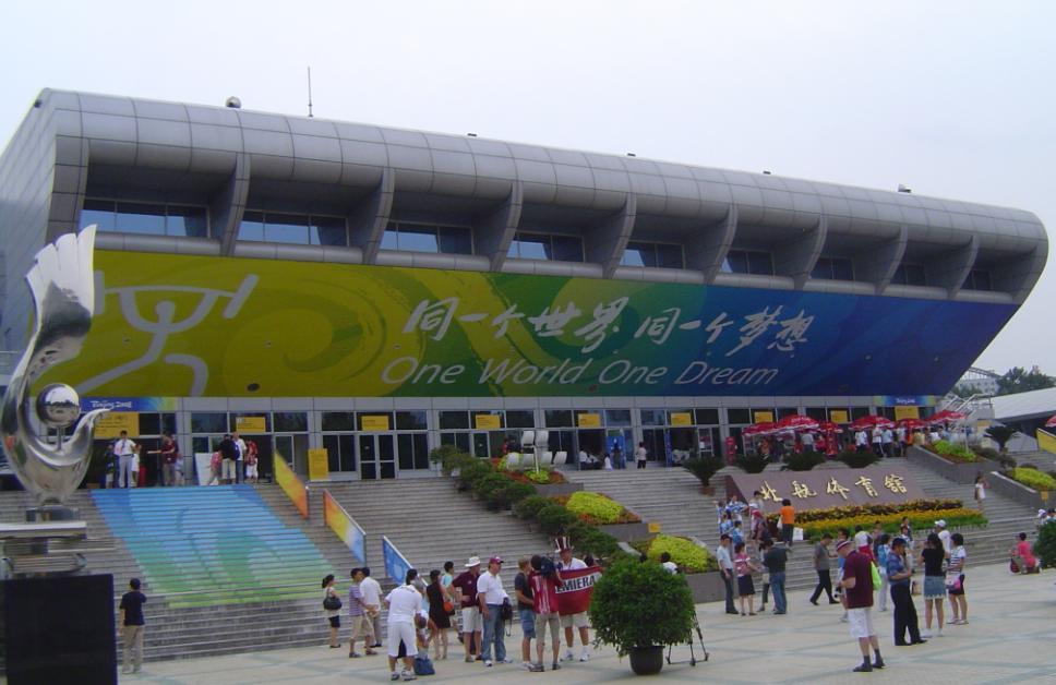 Beihang University Gymnasium Wikipedia