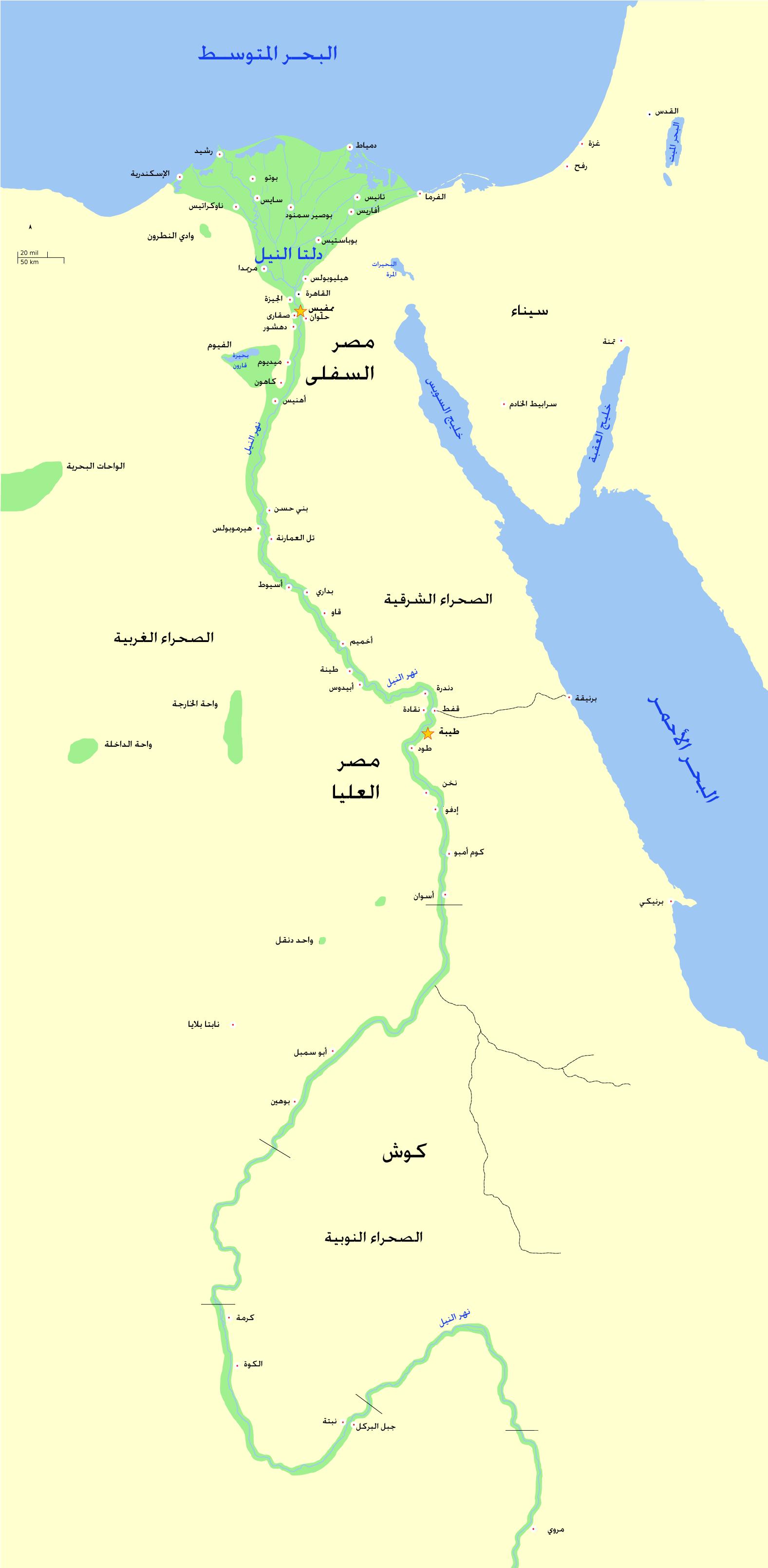 صعيد مصر ويكيبيديا