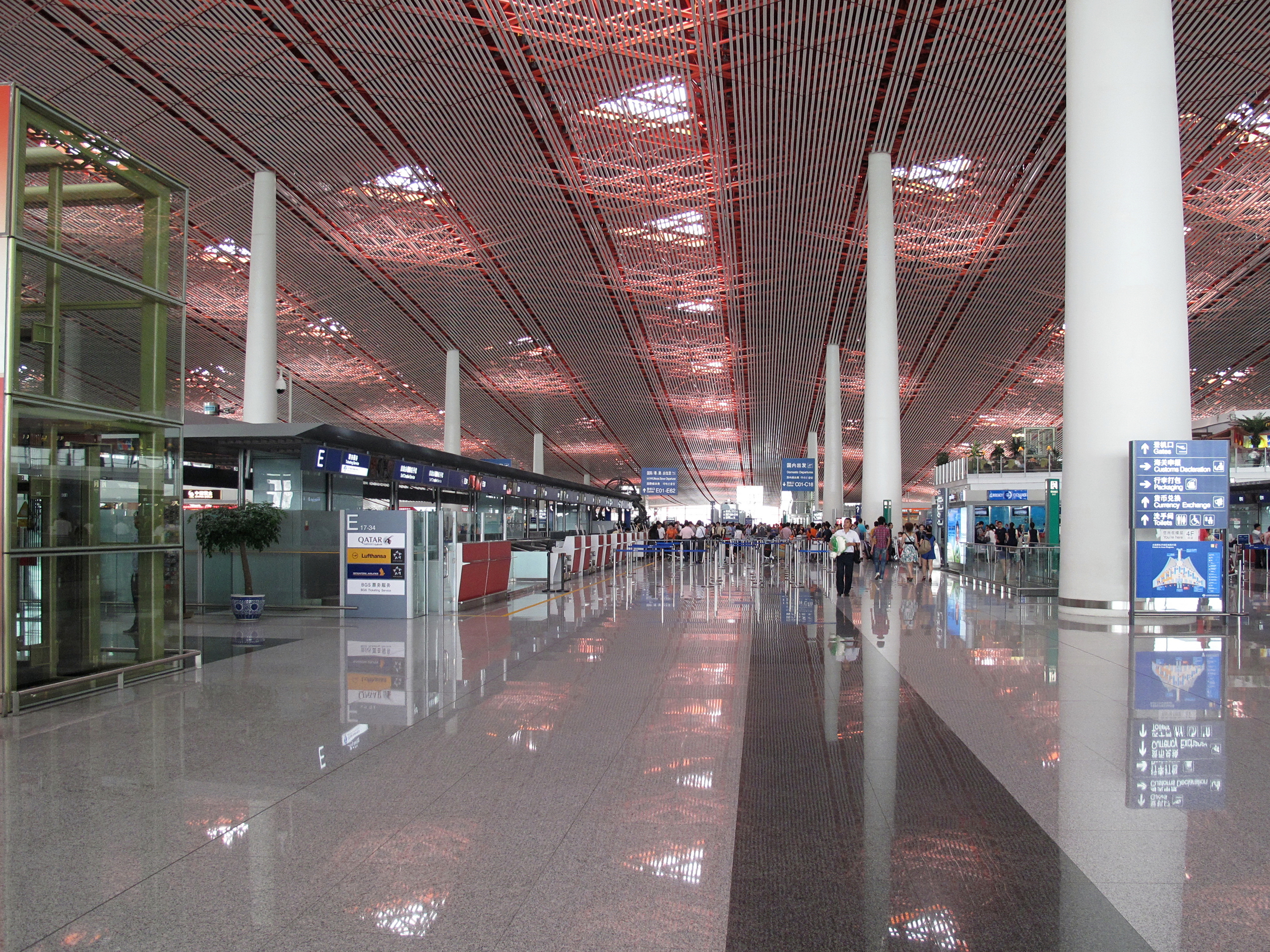 beijing capital international airport d world s th best by beijing still the world 039 s second busiest airport chinese travelers love