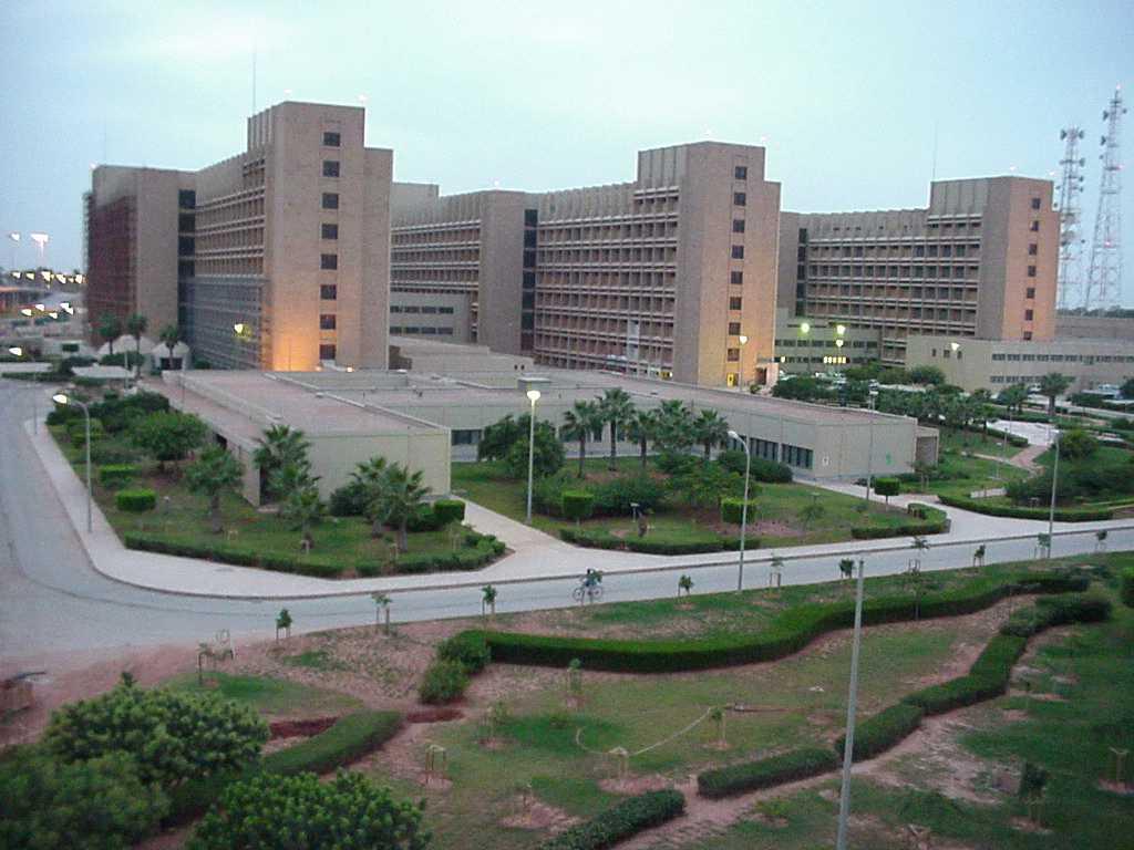Benghazi_medical_center.JPG