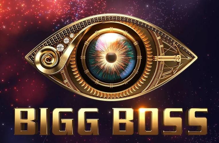 Bigg Boss (Malayalam season 2) - Wikipedia