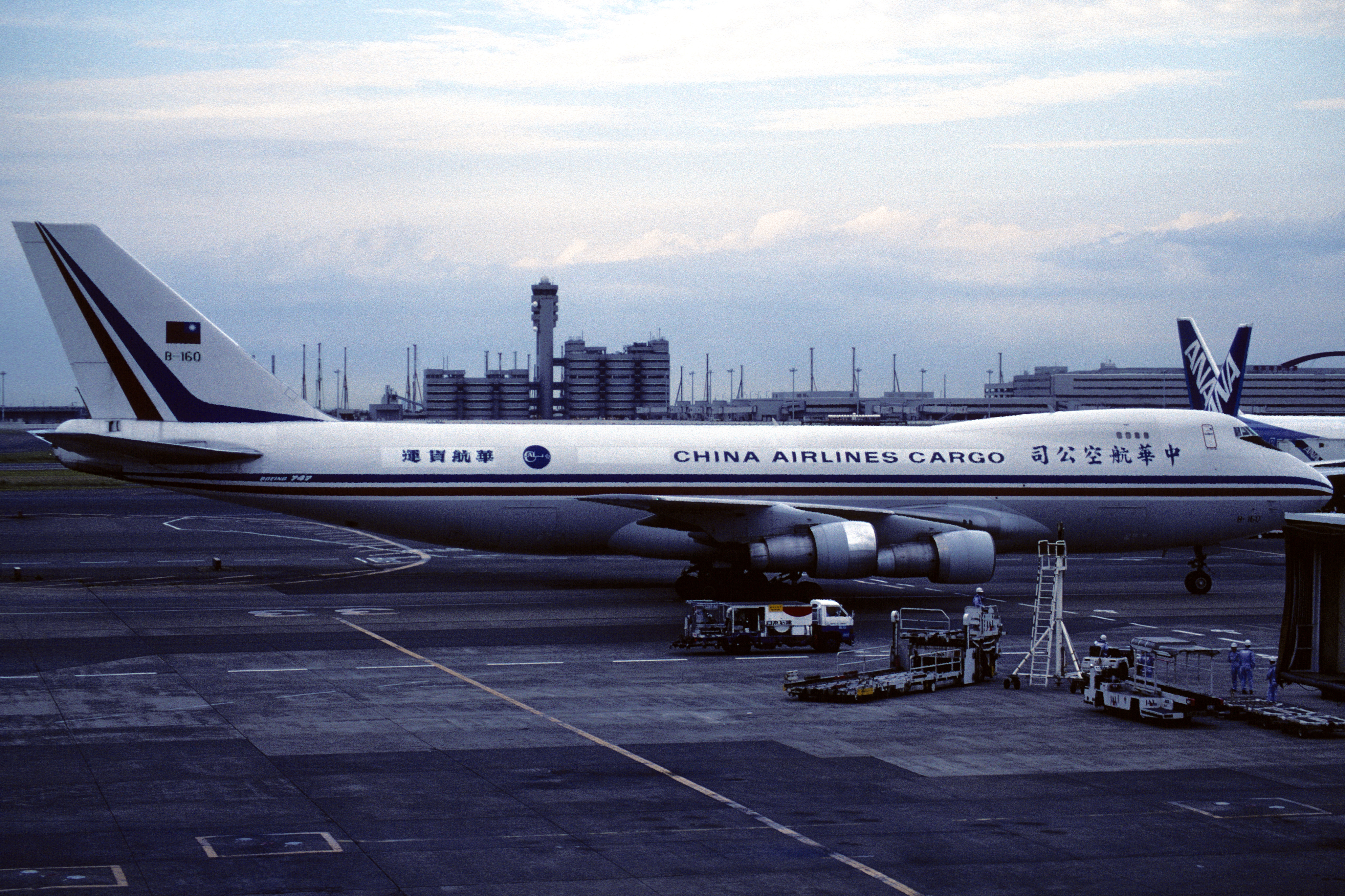 File china airlines boeing 747 209f scd b 160 24308 752 for 24308