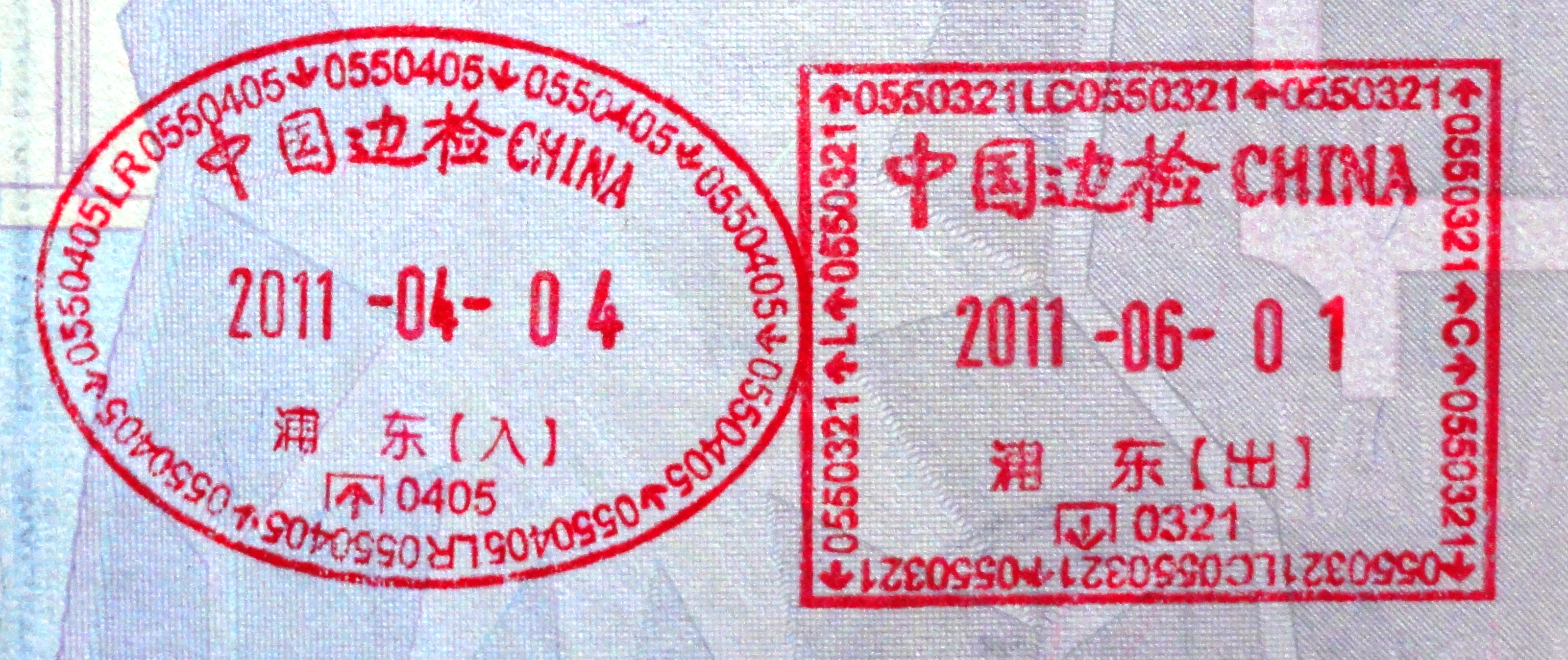K Visa Travel Restrictions
