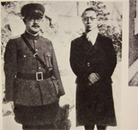Japanese adventurer, politician and Army officer