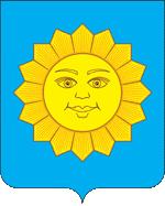 Лежак Доктора Редокс «Колючий» в Истре (Московская область)