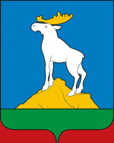 Герб Нижних Серег