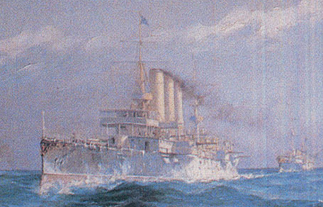 Sublevación de la Escuadra de Chile (1931) CruceroOHiggins