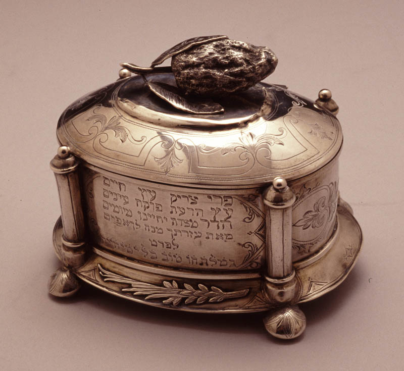 Etrog container and Oval casket (4570671179).jpg