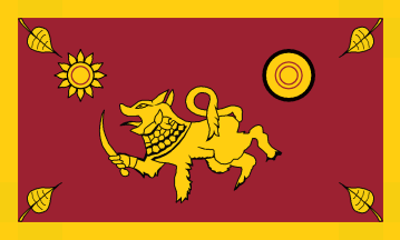 Archivo:Flag of the Southern Province (Sri Lanka).PNG