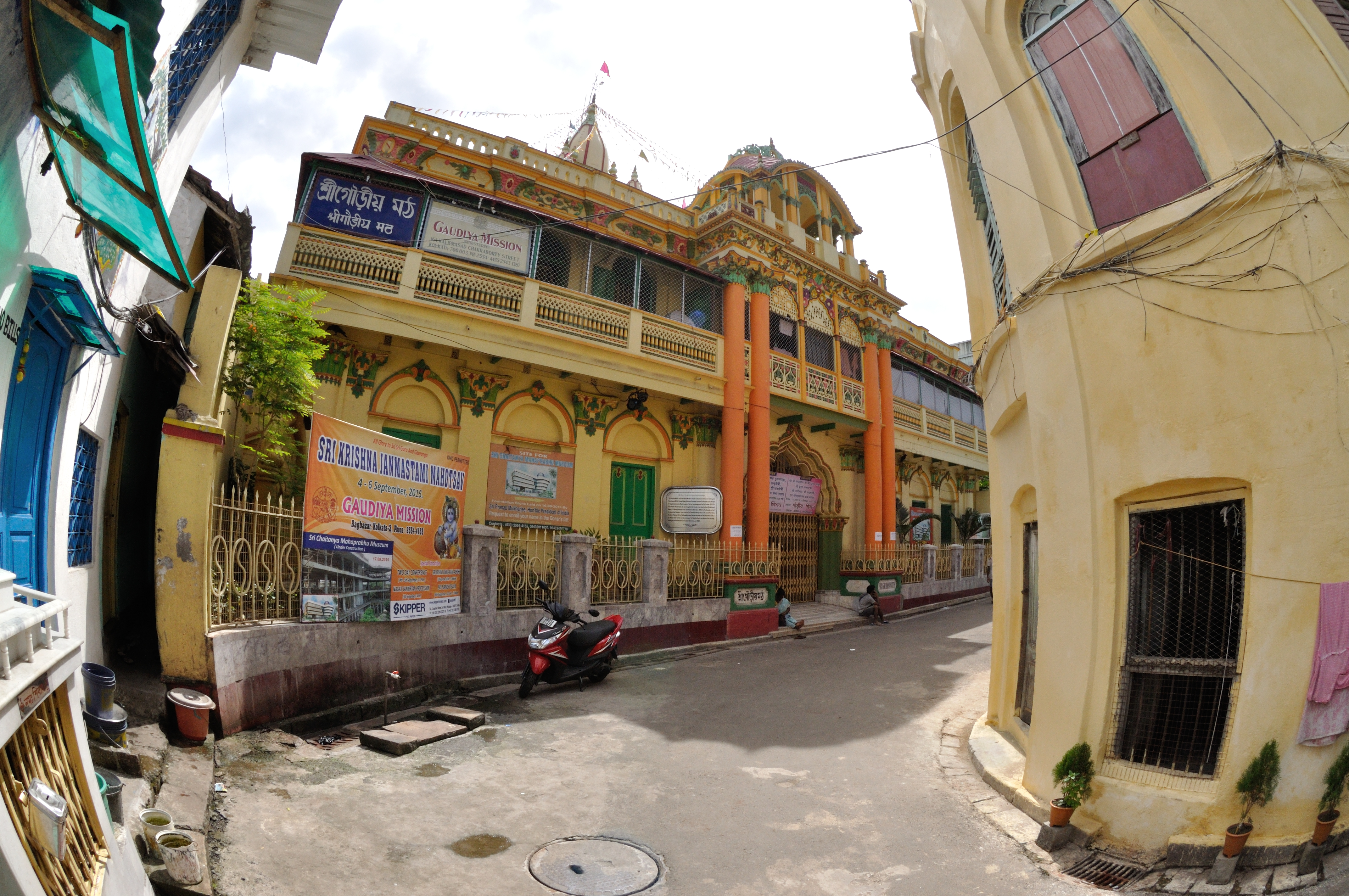 File:Gaudiya Math - 16A Kaliprasad Chakraborty Street